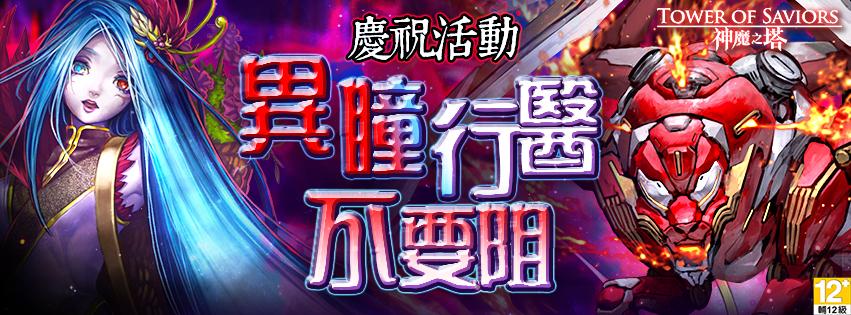 242_website_851x315_ZH_logo.jpg