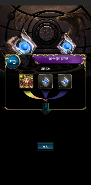 Screenshot_20180620-122153