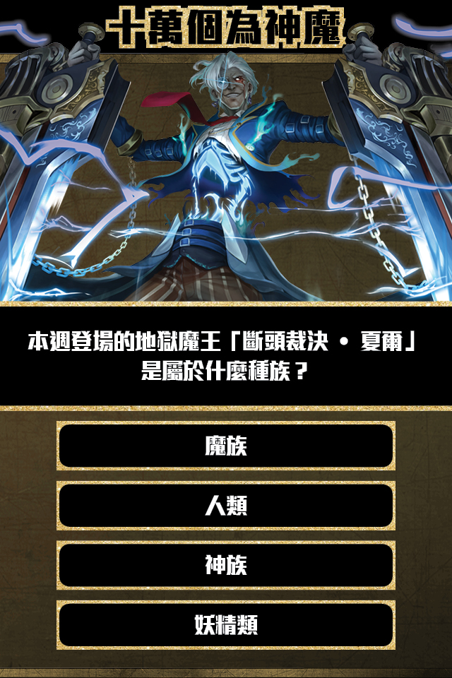 118_website_640x960_ZH