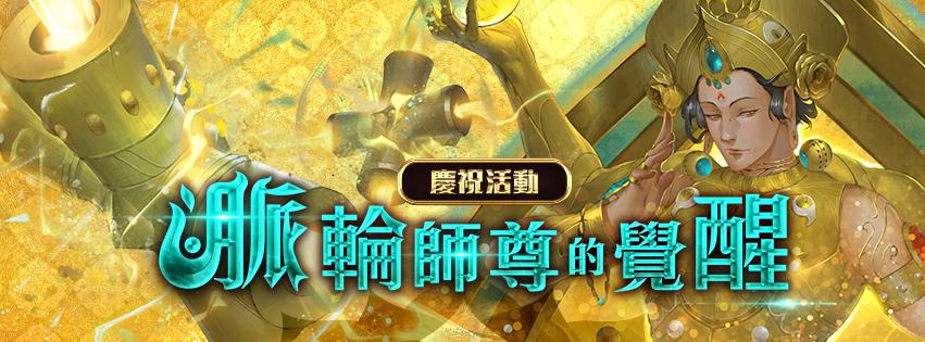 115_website_851x315_ZH