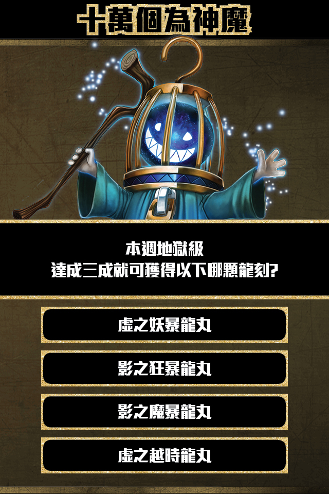 183_website_640x960_ZH