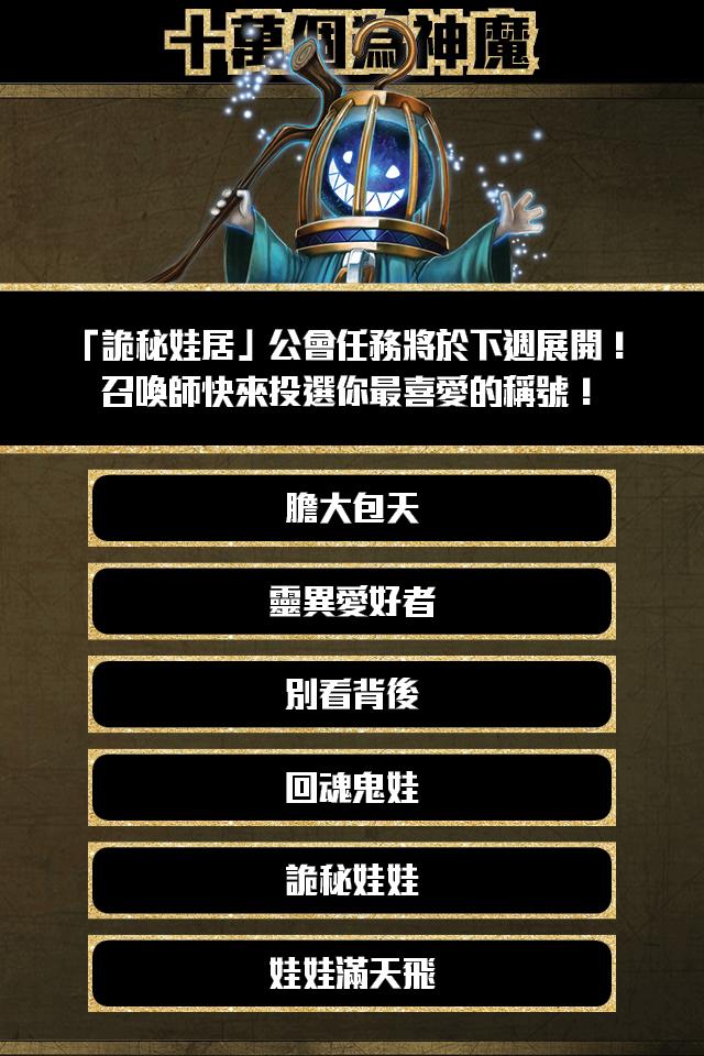 27_website_640x960_ZH