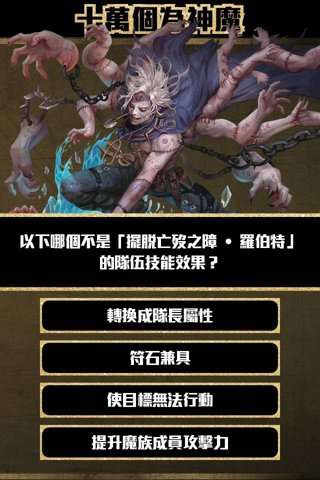 333_website_640x960_ZH
