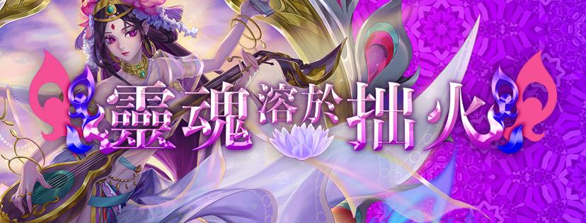 63_website_851x315_ZH