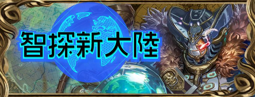 127_Banner_828_315_ZH