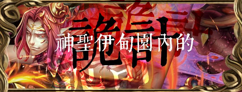 275_Banner_828_315_ZH