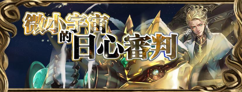 40_Banner_828_315_ZH