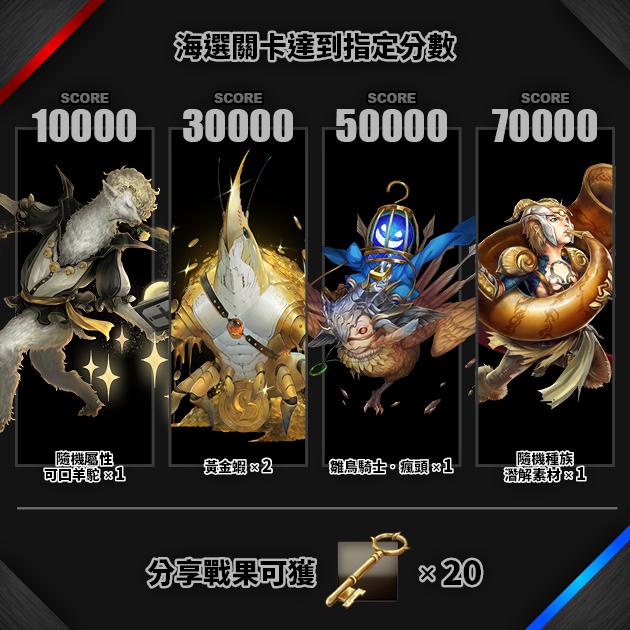 Prize_.jpg