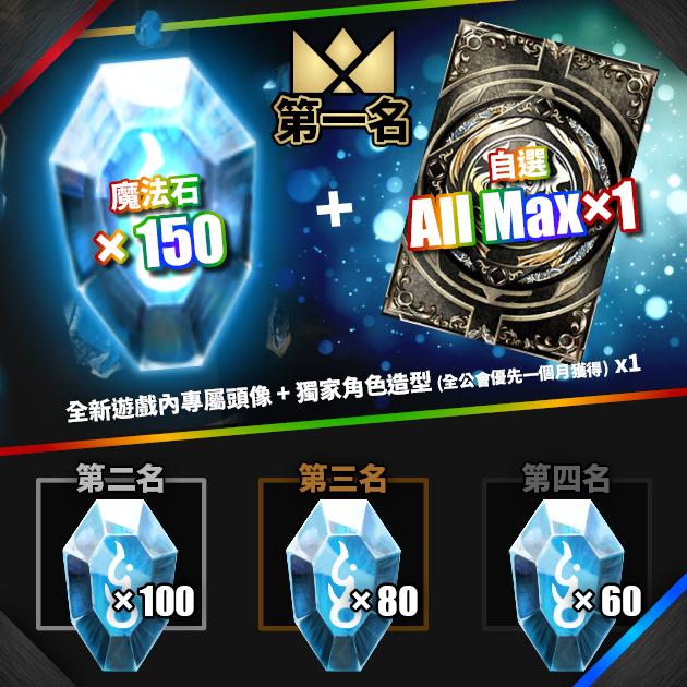 Prize_4.jpg