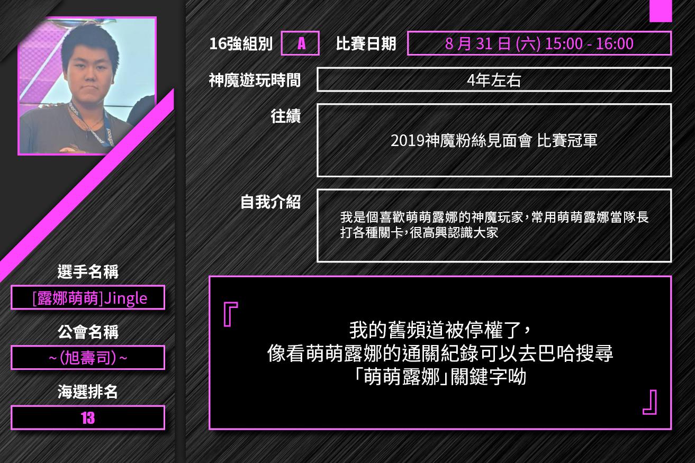 16ppl_5.jpg