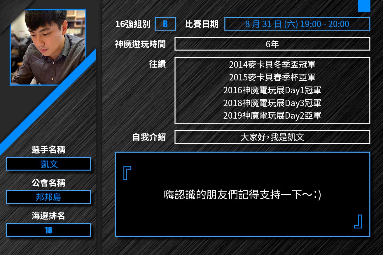 16ppl_6.jpg