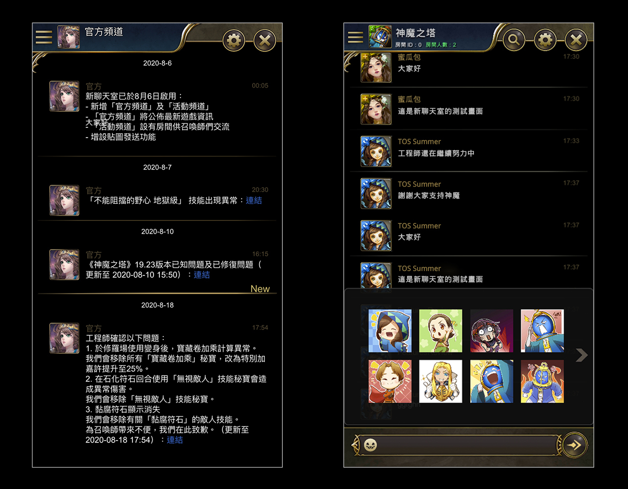 Chatroom (1)