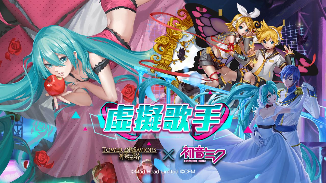 17.4_W6_0905_Gamer_初音_03.jpg