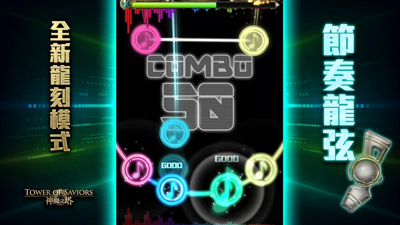 17.4_W6_0905_Gamer_初音_06.jpg