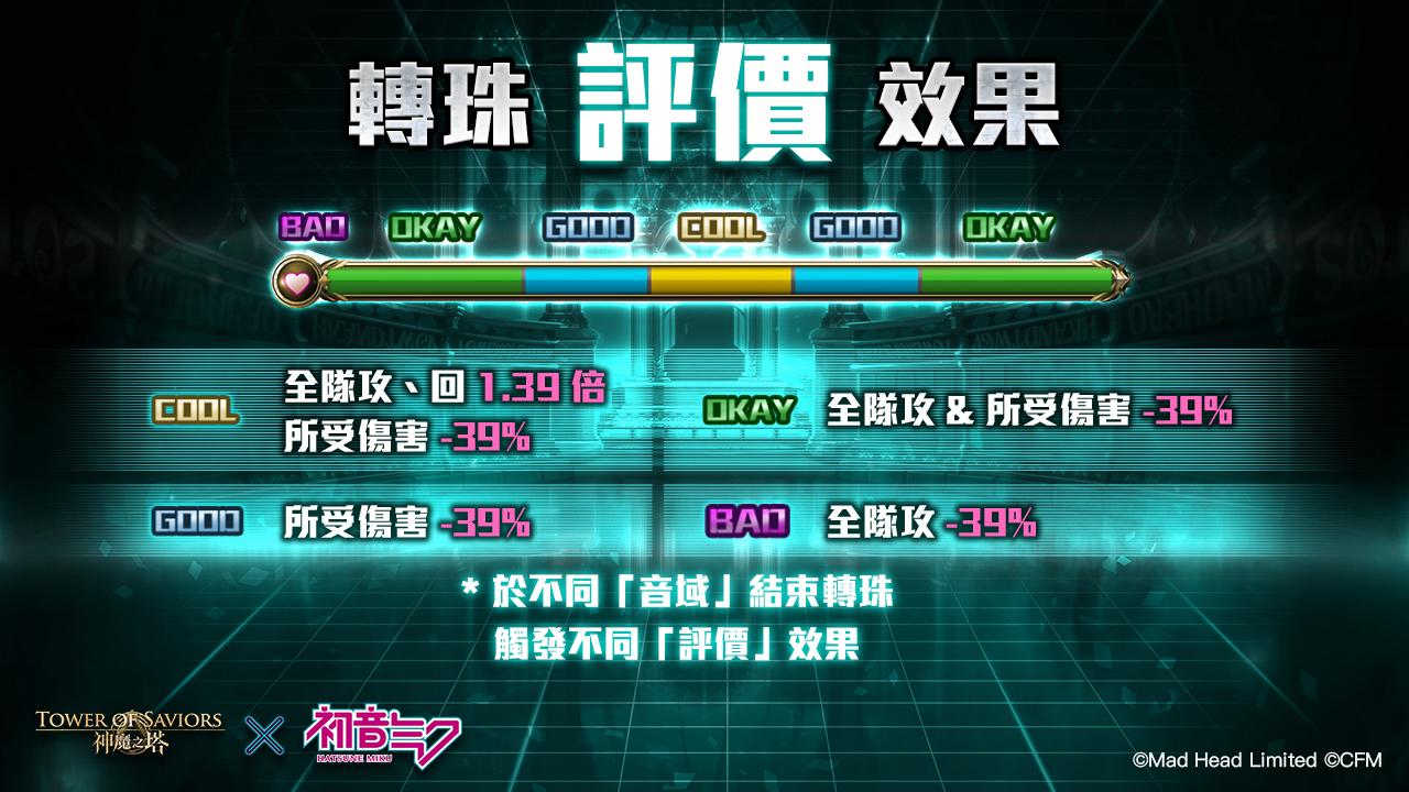 17.4_W6_0905_Gamer_初音_08_2.jpg