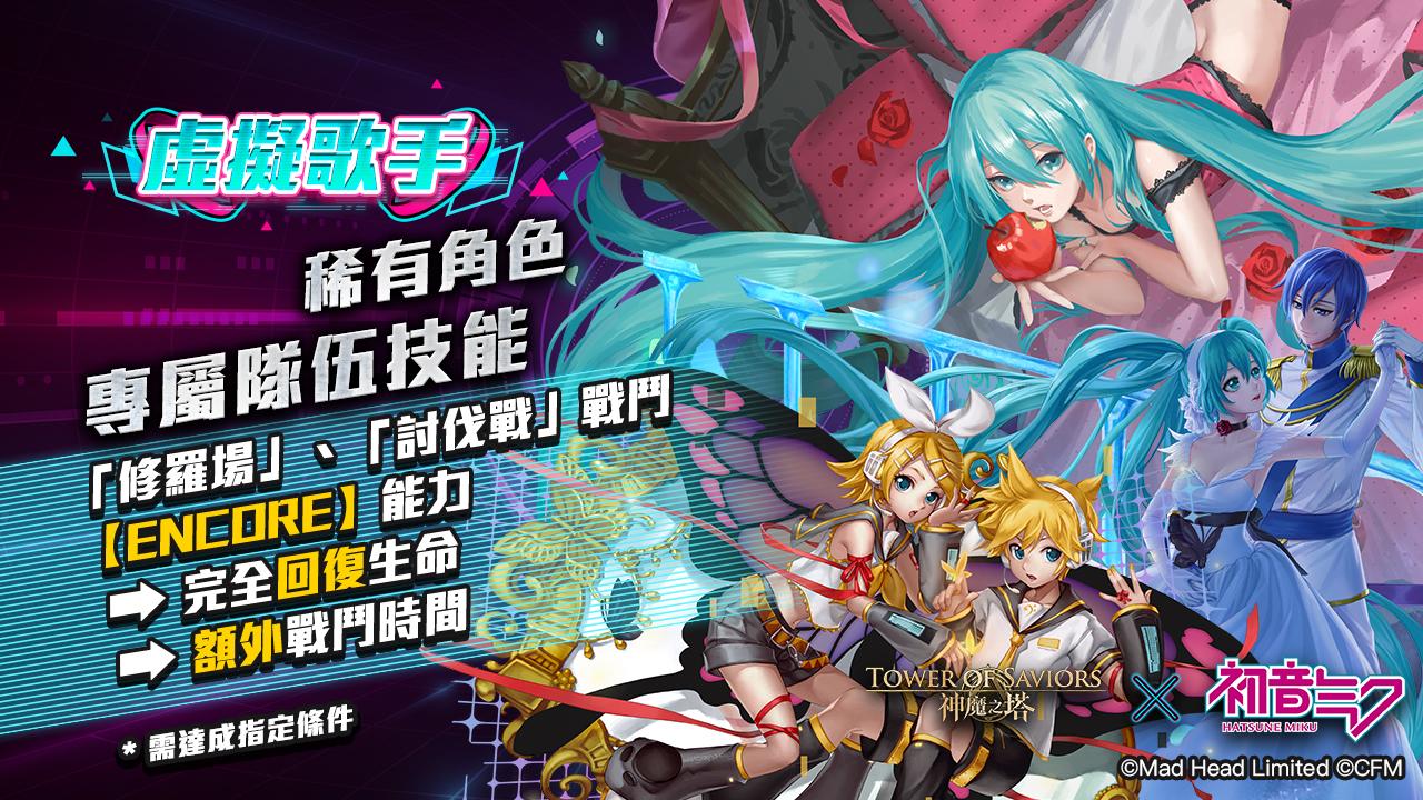 17.4_W6_0905_Gamer_初音_09.jpg