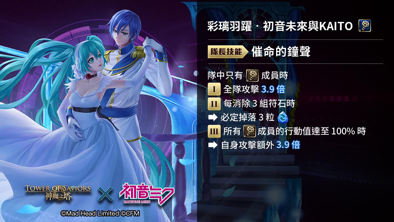 17.4_W6_0905_Gamer_初音_13.jpg