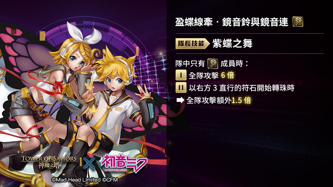 17.4_W6_0905_Gamer_初音_16.jpg