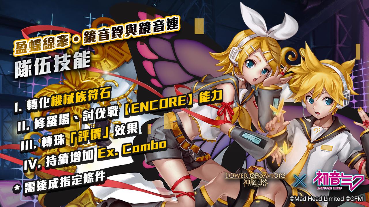 17.4_W6_0905_Gamer_初音_17.jpg