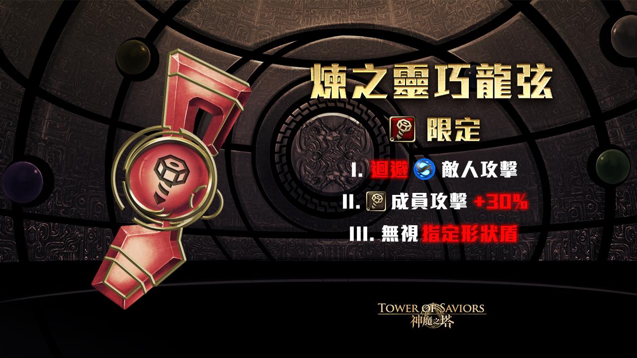 17.4_W6_0905_Gamer_初音_22.jpg