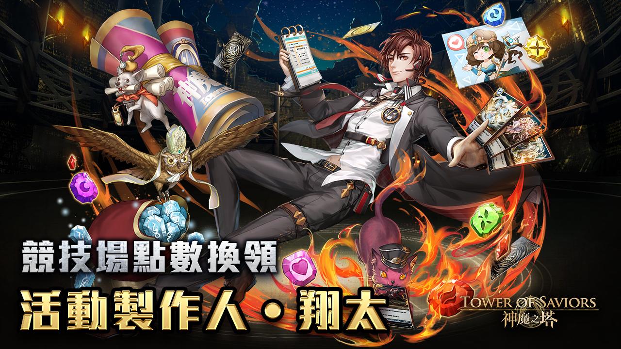17.4_W6_0905_Gamer_初音_23.jpg