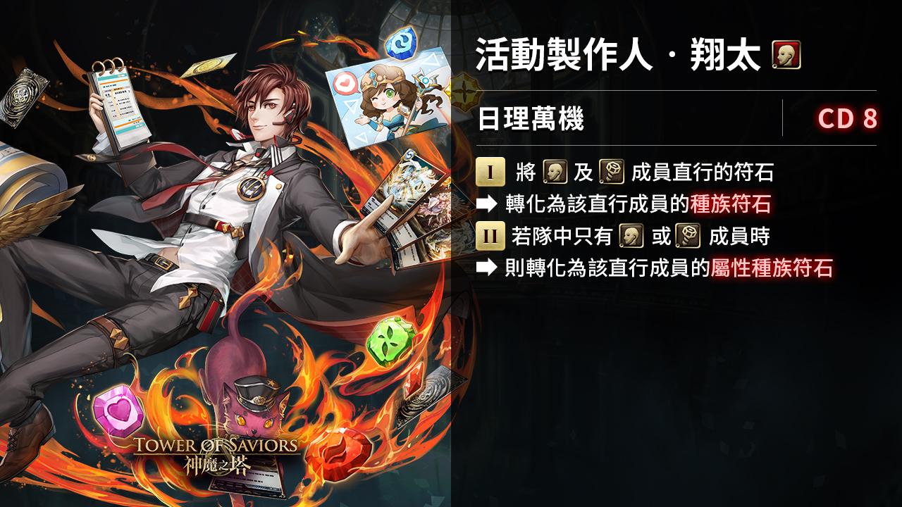 17.4_W6_0905_Gamer_初音_24.jpg