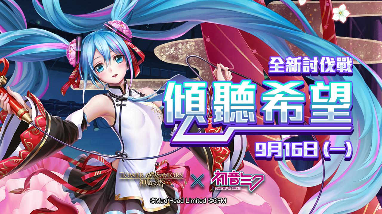 18.0_W1_0912_Gamer_02.jpg
