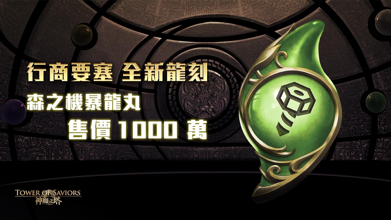 18.0_W1_0912_Gamer_06.jpg