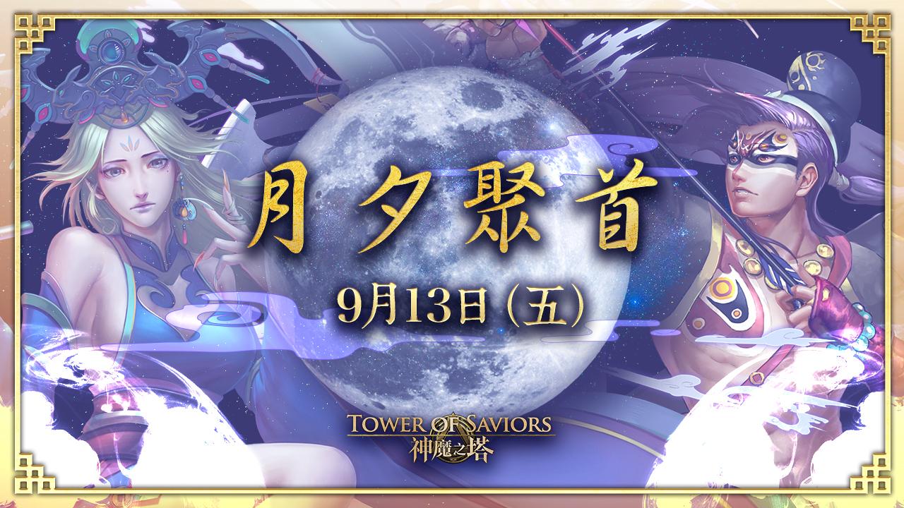 18.0_W1_0912_Gamer_EXtra01.jpg