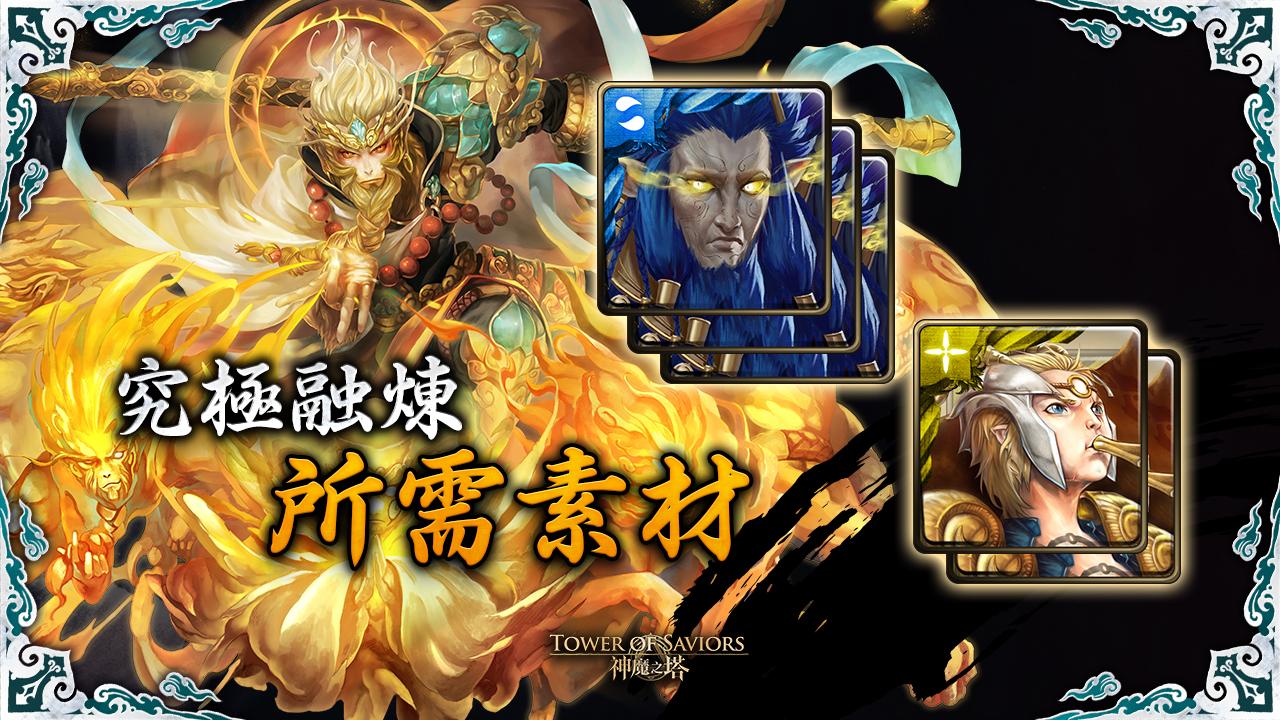 18.0_W3_0926_中國神_G02.jpg