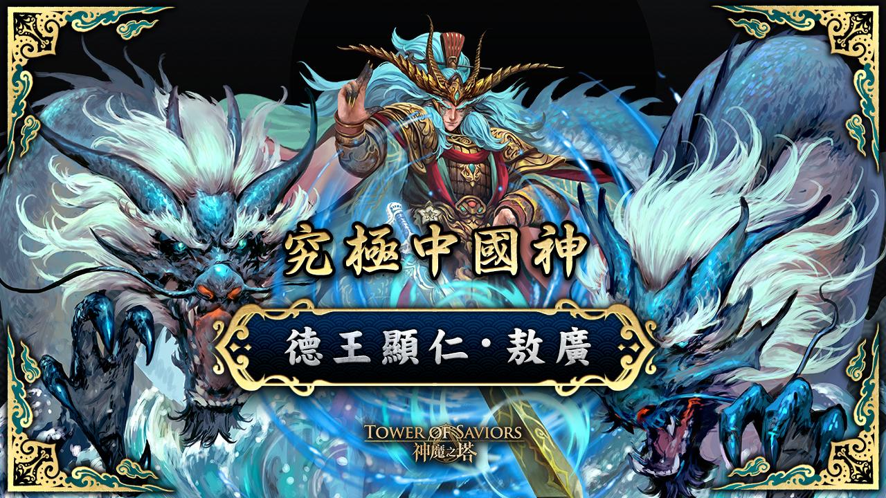 18.0_W3_0926_中國神_G04.jpg