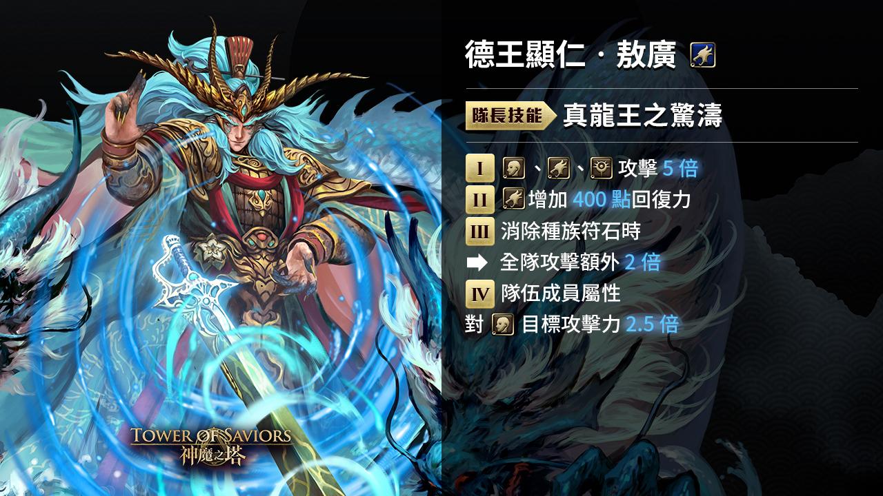 18.0_W3_0926_中國神_G05.jpg