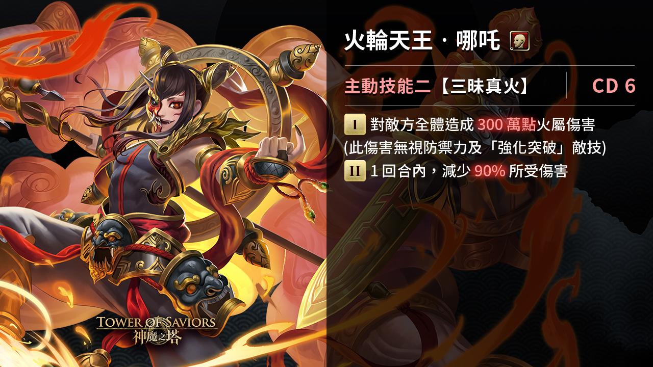 18.0_W3_0926_中國神_G11.jpg