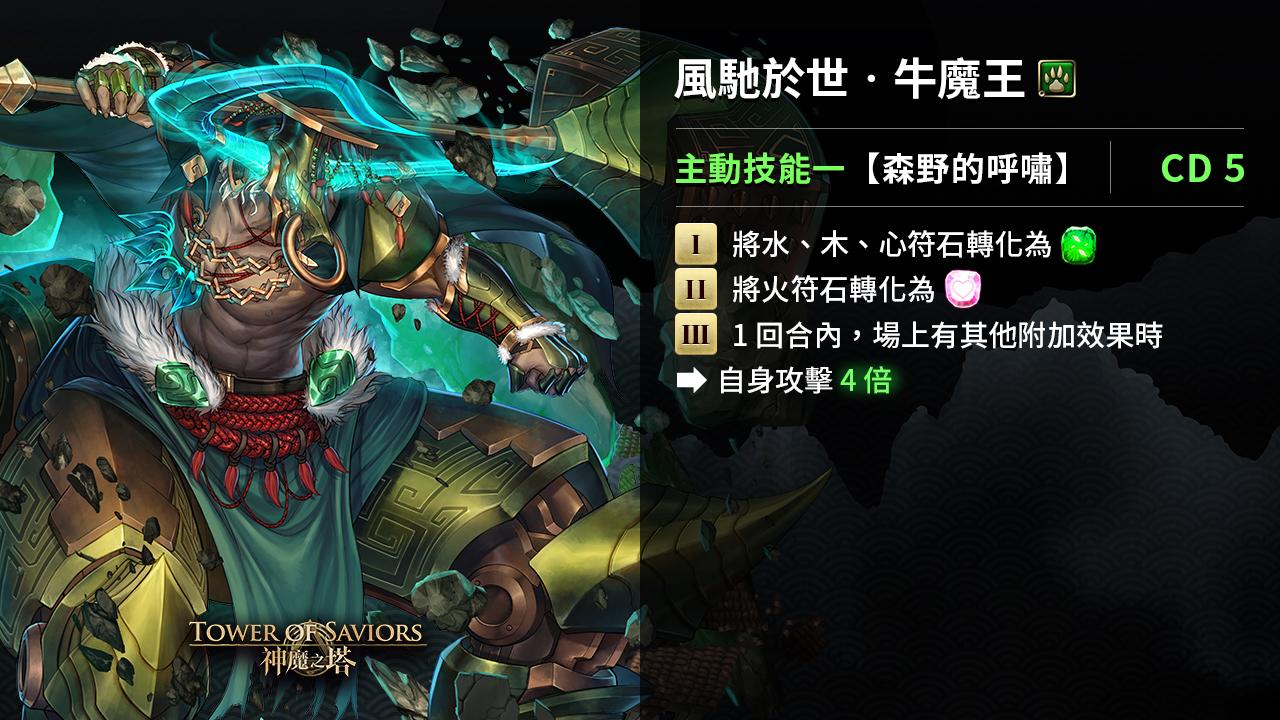 18.0_W3_0926_中國神_G14.jpg