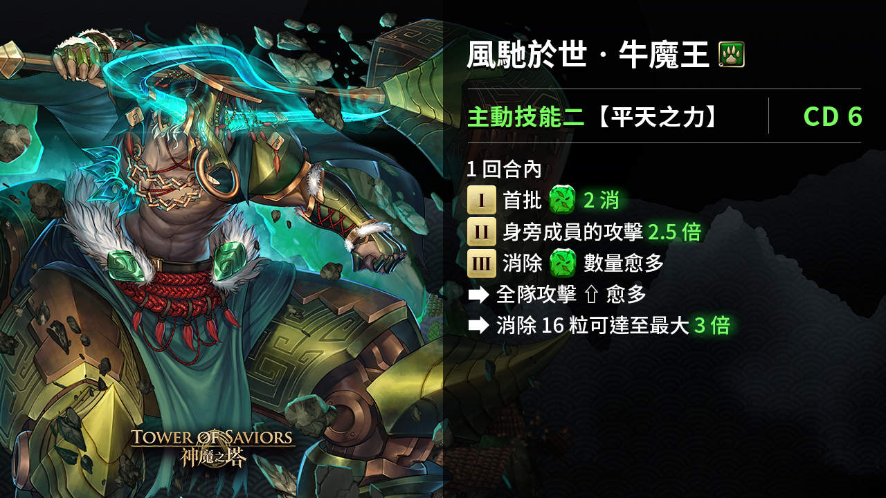 18.0_W3_0926_中國神_G15.jpg