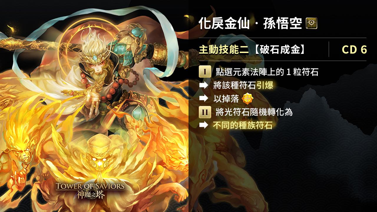 18.0_W3_0926_中國神_G20.jpg