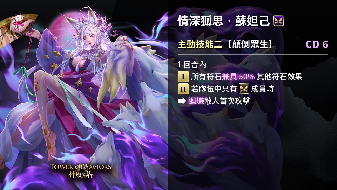 18.0_W3_0926_中國神_G25.jpg