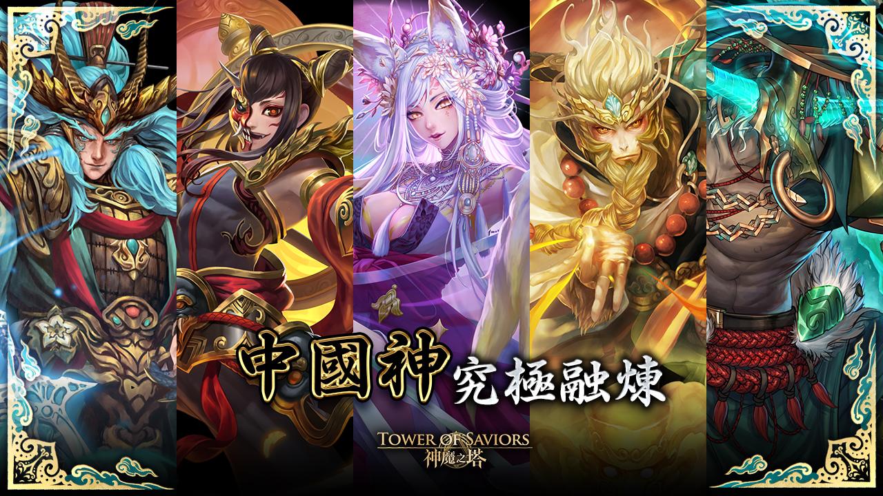 18.0_W3_0926_中國神_G26.jpg