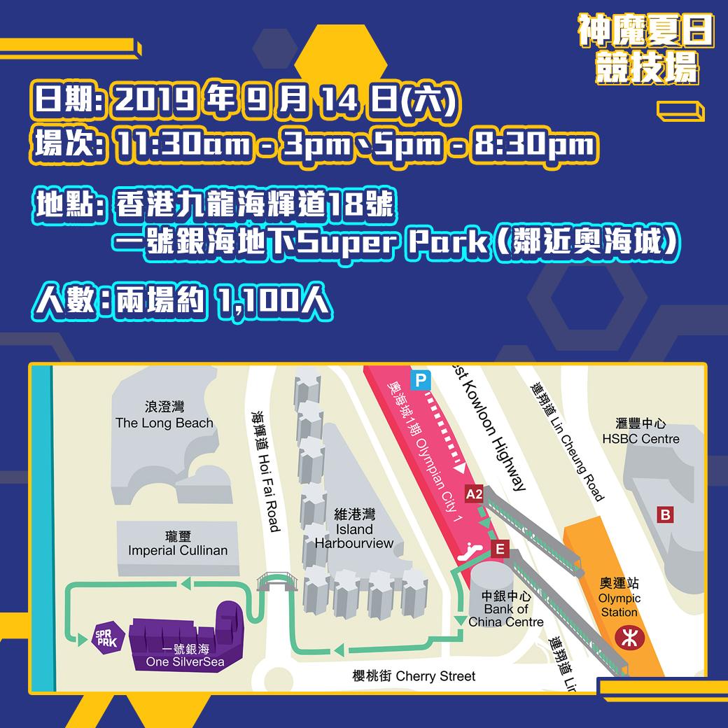 Summer-event_1040_8
