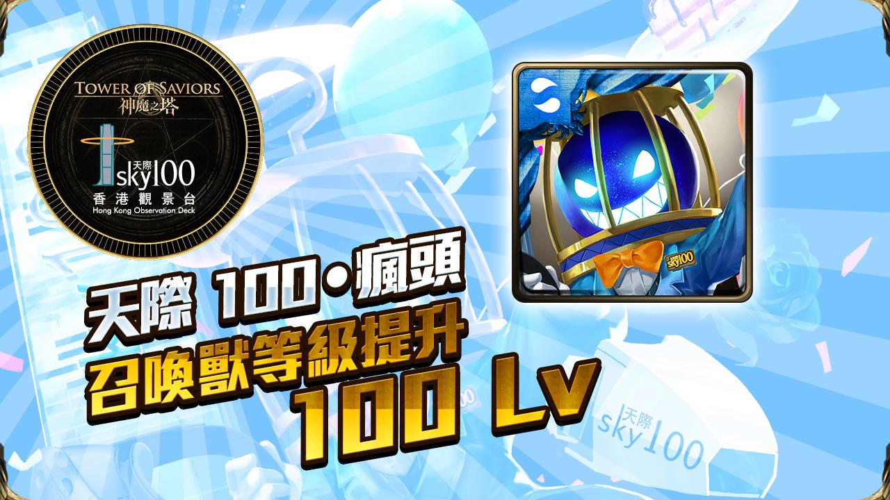 18.0_W6_1017_Gamer_23.jpg