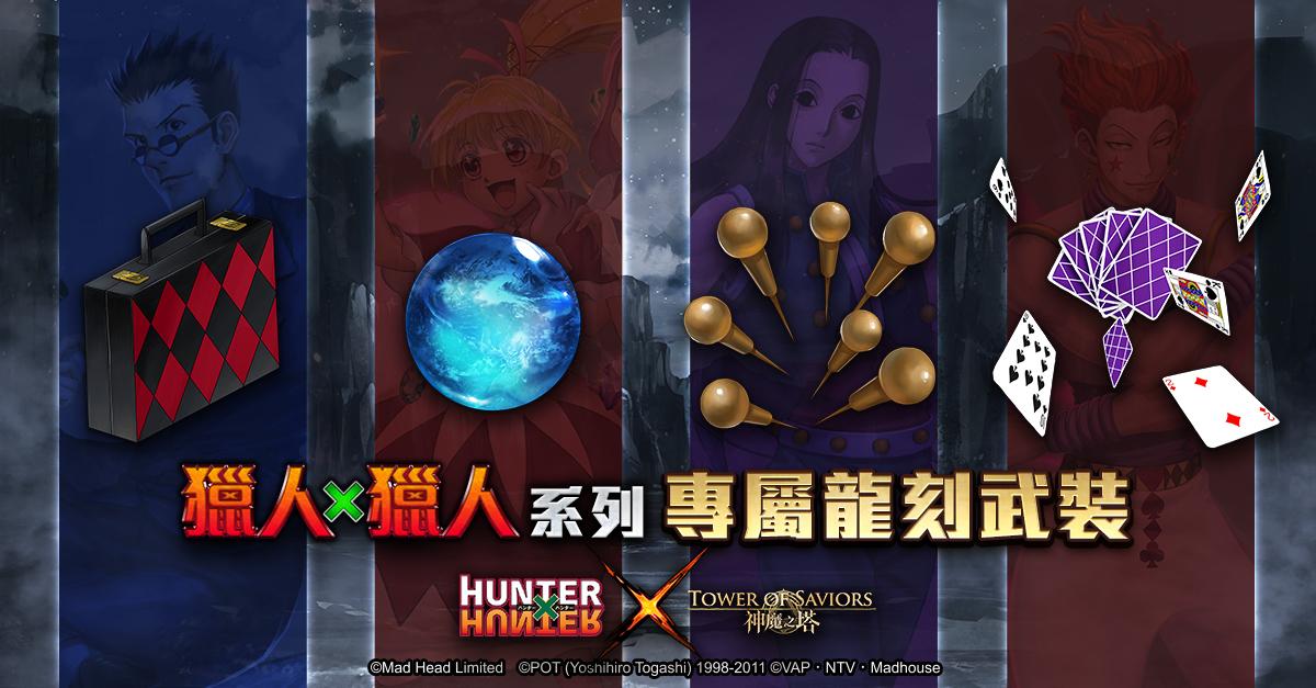 18.1_W4_1114_Hunter_G05.jpg