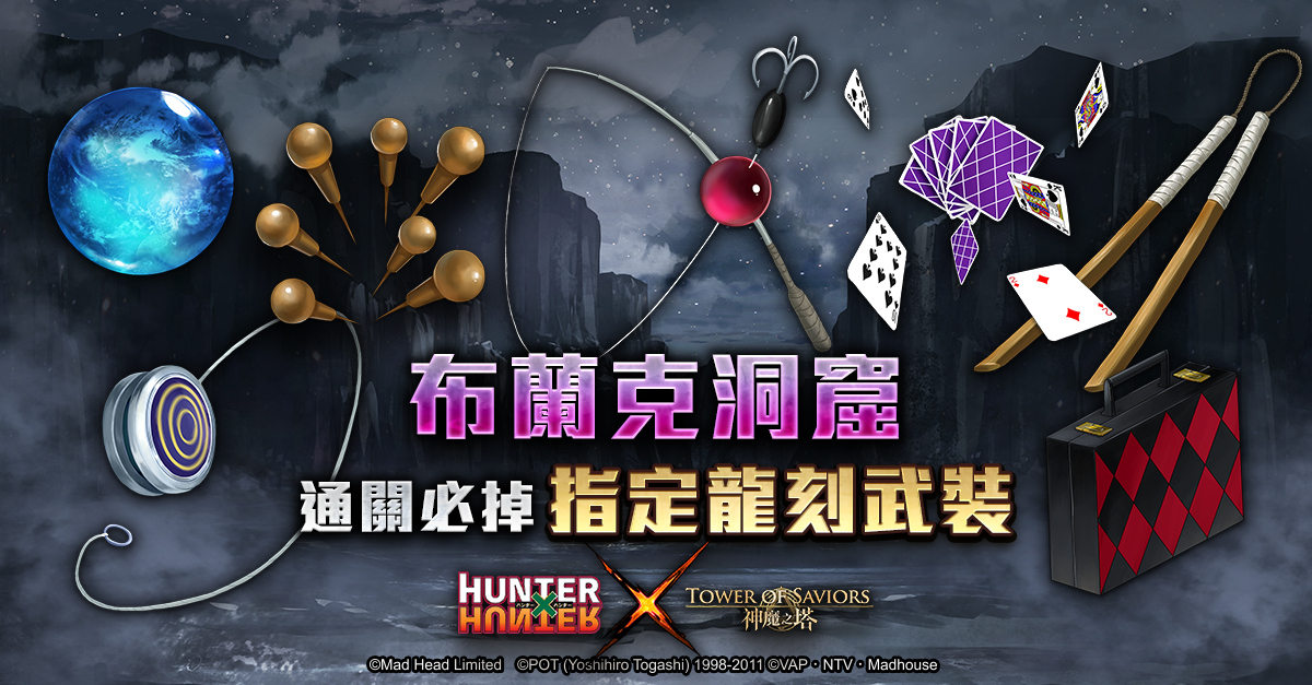18.1_W4_1114_Hunter_G06.jpg