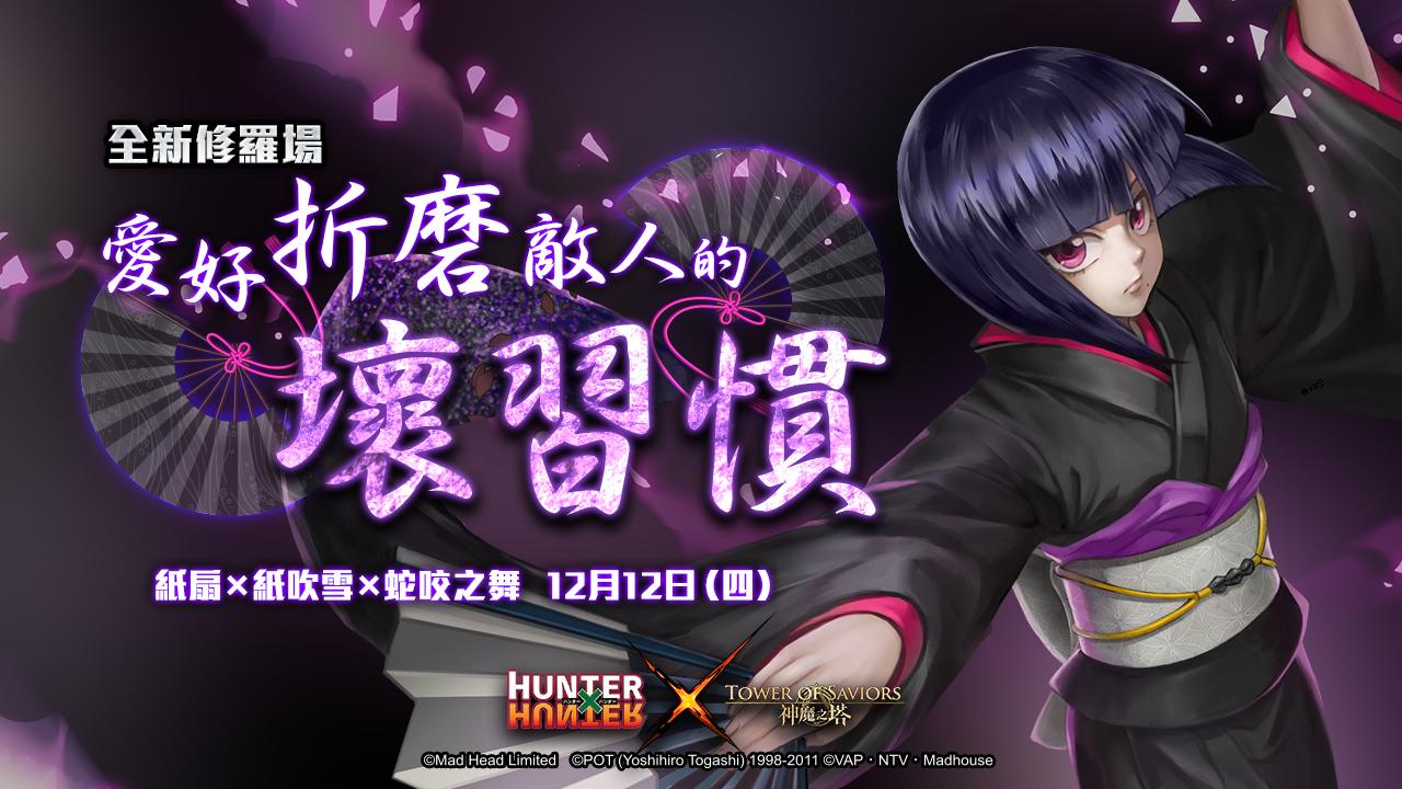 18.2_W1_1205_Hunter_G02