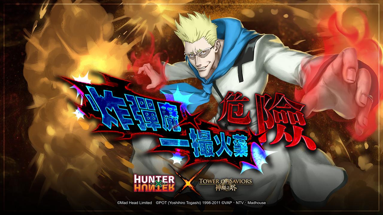 18.2_W3_1219_Hunter_G01
